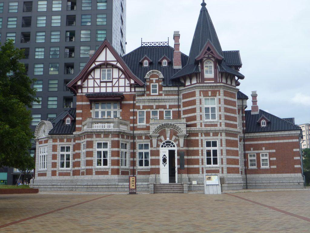 門司レトロ 国際友好記念図書館