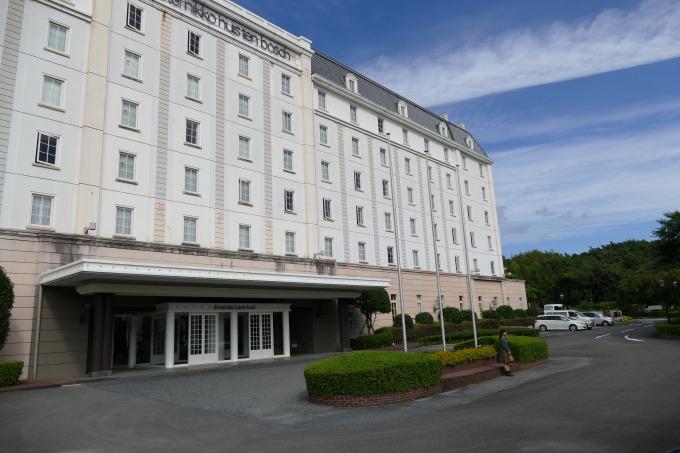 ホテル日航